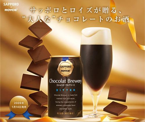cerveza de chocolate