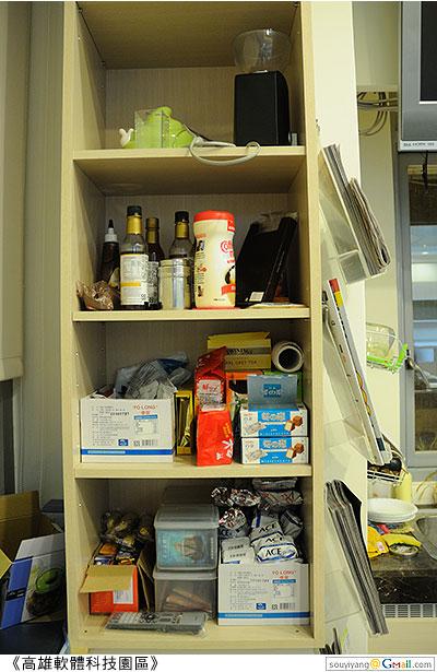 公司的零食櫃-小東西類