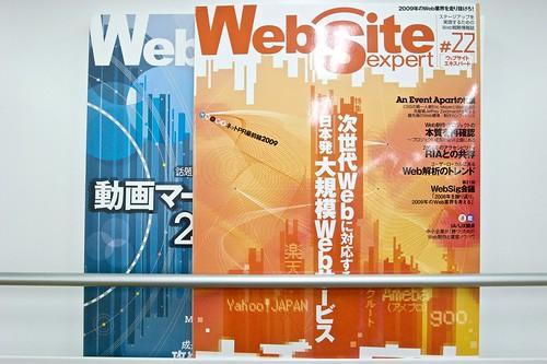 Web Site Expert #22