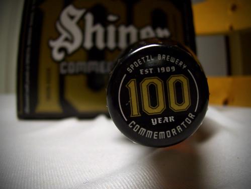 Shiner Commemorator