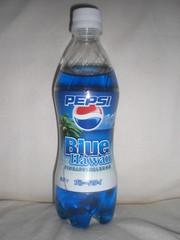 Pepsi Blue (Like_the_Grand_Canyon) Tags: japanese bottle soft cola drink pop special pepsi soda limited edition rare fizzy