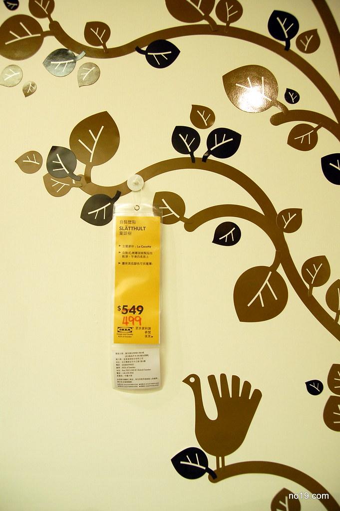 自黏壁貼 童話樹 - DSC_5507