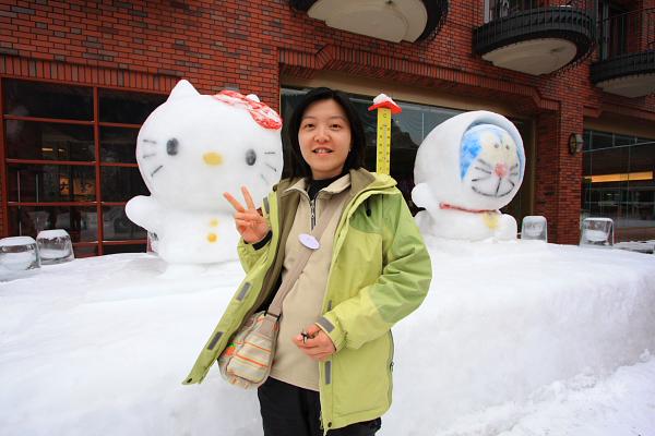2009北海道-D5-1-層雲峽朝陽亭_07.jpg