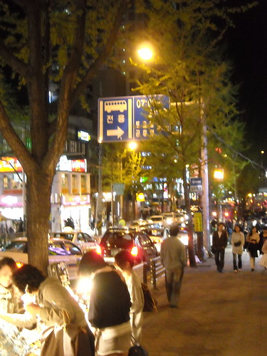 Night @ Hongik District