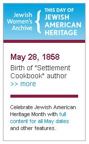 """This Day of Jewish American Heritage"" Badge"