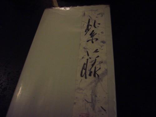 20090417 OSDC.tw 2009 Day #1 @Taipei