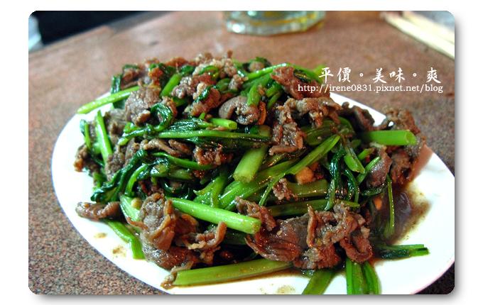 090424_02_山鶯路炒羊肉