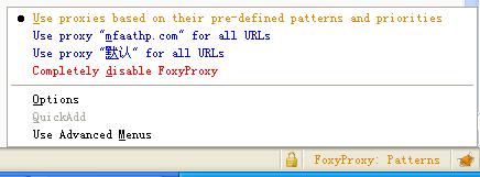 foxproxy_select_proxy