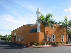 Masjid Al-Ihsaan (2004)
