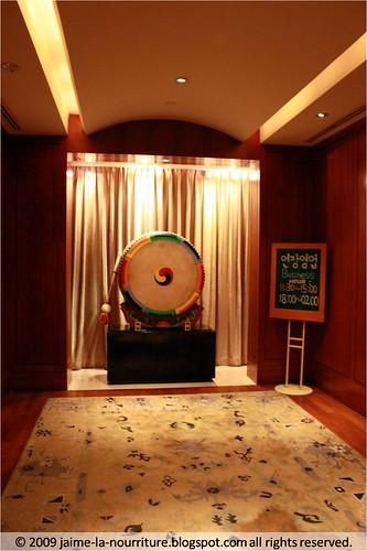 Hyang To Gol - Drum