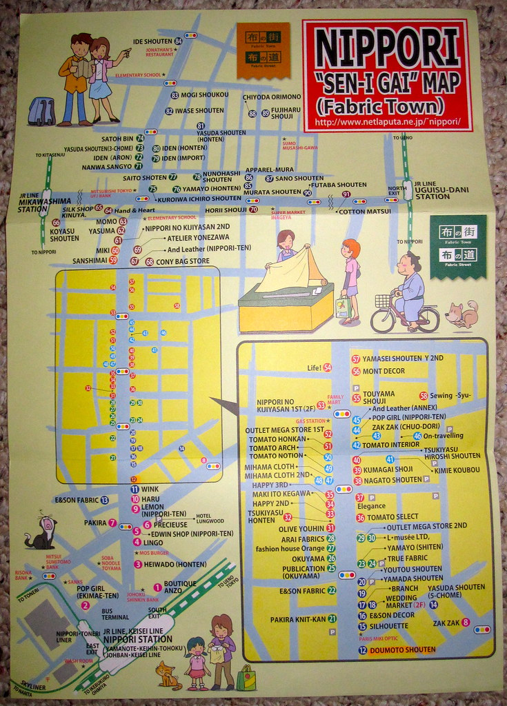 Tokyo Fabric District Map