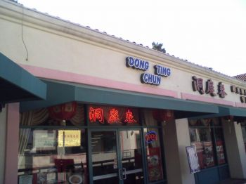 Dong Ting Spring Ext