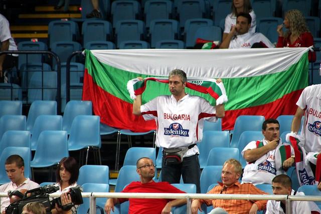 Bulgarian Fan