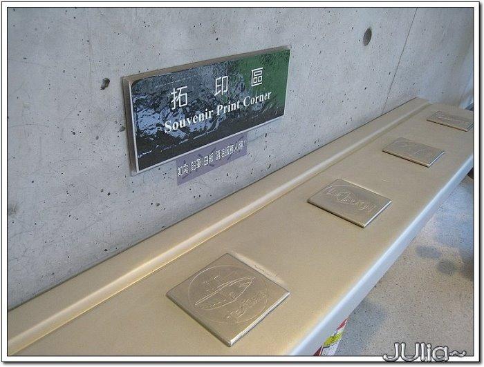 十三行博物館 (26)