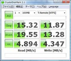 TeraStation-RAID5