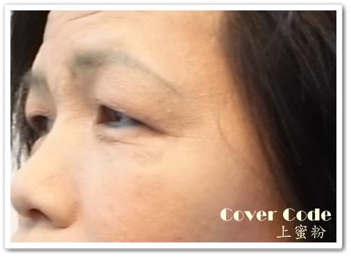 CoverCode_07