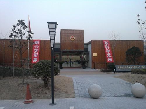 Photo-0229