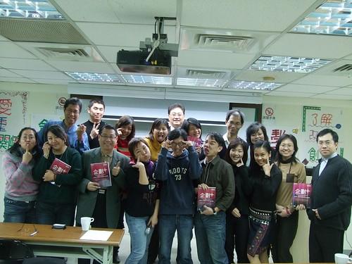 你拍攝的 20090120益讀俱樂部_企劃+114.jpg。