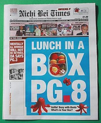 Food Blog Award & newspaper cover for Lunch in a Box
