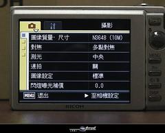 R10_22.jpg