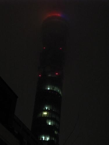 BT Tower on Dark Stormy Night