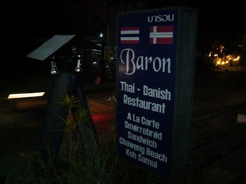 Koh Samui Denish Restaurant Baron デンマーク料理レストラン0001