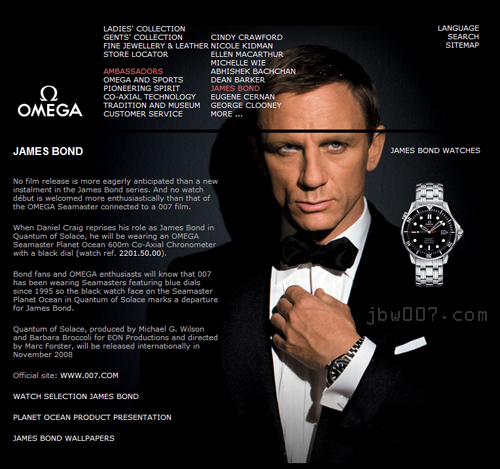 Bond Omega Quantum of Solace