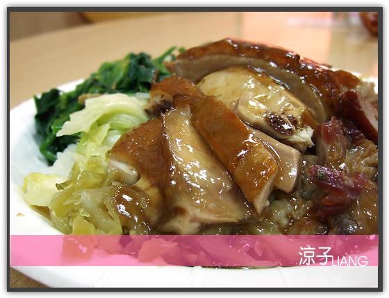 廣味燒臘快餐店04