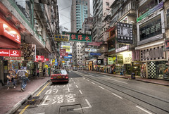 Downtown (BarneyF) Tags: street people urban 3 square landscape bay exposure time hong kong hdr causeway photomatix 3exp