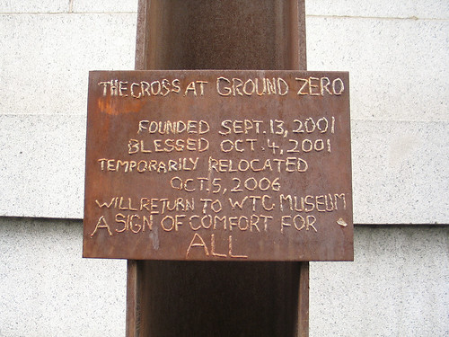 World Trade Center Cross