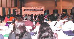 Global Dharma Conference (2003) (2005)