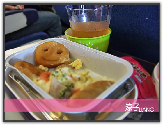 國泰航空 飛機餐10