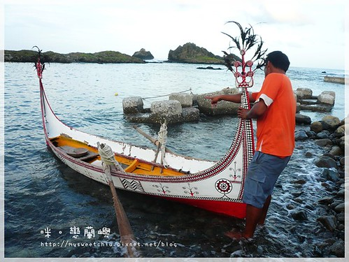 蘭嶼拼板舟6