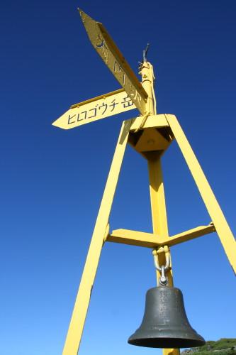 北岳 (4).JPG