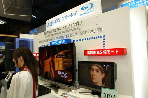 2ch同時 8.5倍速HD録画デモ/SHARP