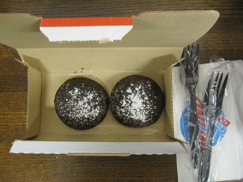 Domino's Chocolate Lava Crunch Cakes