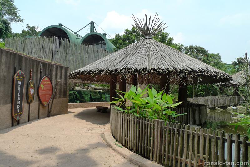 Jurong Birk Park Singapore