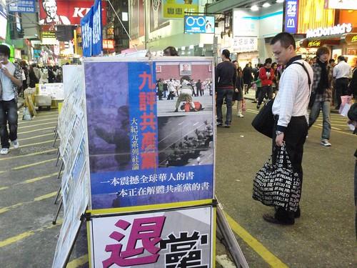 Manifestación Falun Gong