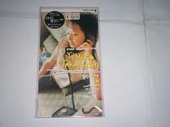 全新 原裝絕版 1996年 3月3日 高橋由美子 CD Single 原價 1000yen