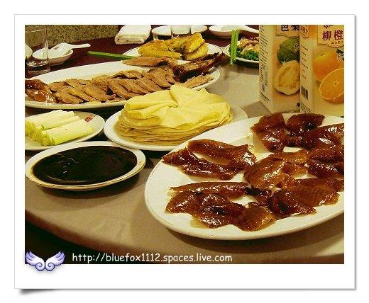 090121天廚菜館06_北平烤鴨