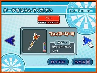 darts (10).jpg