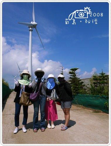 中屯風車 (4)
