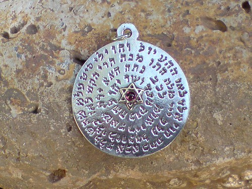 silver & gold pendant kabbalah jewelry israeli jewelry jewish pendant for protection happiness and good luck