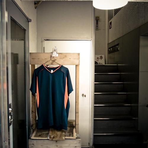 T-Shirt, Ginza Style