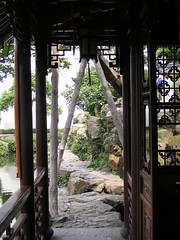 Master of the Nets Garden in Suzhou, China (Rincewind42) Tags: masterofthenetsgarden 网师园 網師園 wǎngshīyuán wangshiyuan suzhou china jiangsu 苏州 中国 江苏 classical chinese garden classicalchinesegarden chinesegarden classicalgarden unesco world heritage site worldheritagesite unescoworldheritagesite unescoheritagesite unescosite heritagesite master nets masterofnets net masterofnet couples retreat couplesretreat masterofthenets worldheritage unescoworldheritage great wall culture beauty ancient old building attraction tourist tourism travel historic historical cultural beautiful oriental orient mystic