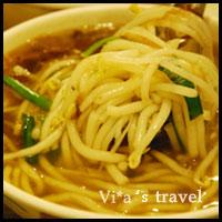 【美食】老東台米苔目+林家臭豆腐