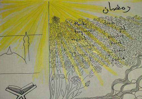 Ramadan, by UmmZ