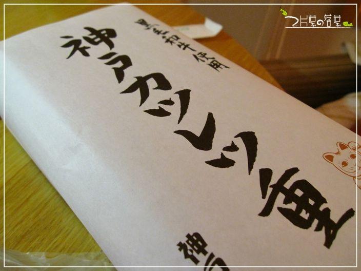 伊勢丹地下街_01.JPG