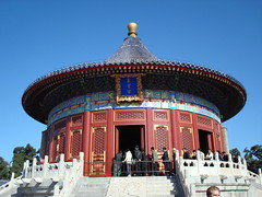 The Imperial Vault of Heaven (radiowood) Tags: china beijing templeofheaven