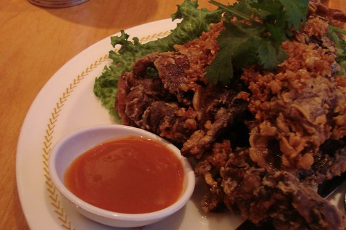 Chili Soft Shell Crab